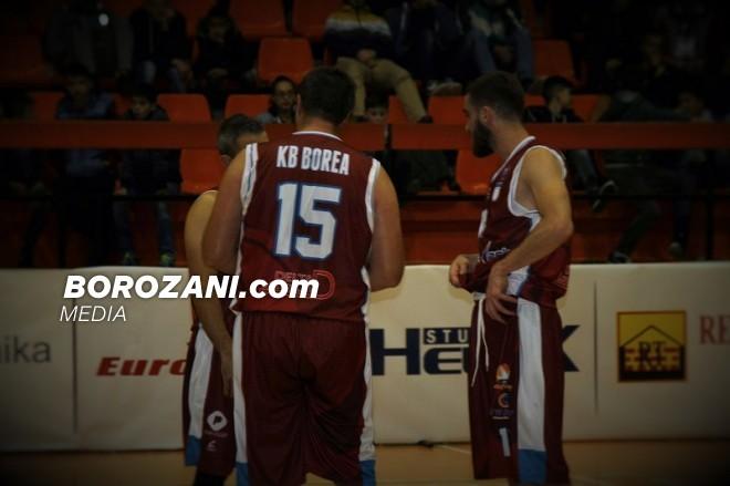 Pjesa e parë: Borea - Prizreni