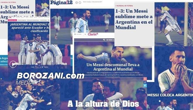 Pa oksigjen por me Messin, Argjentina arrin Botërorin