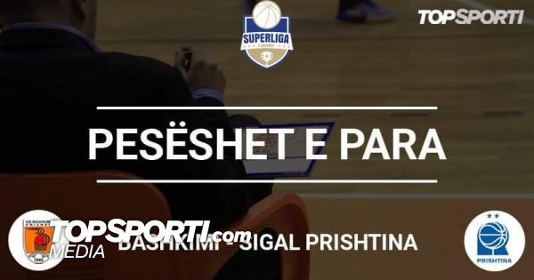 Pesëshet e para: Bashkimi - Prishtina