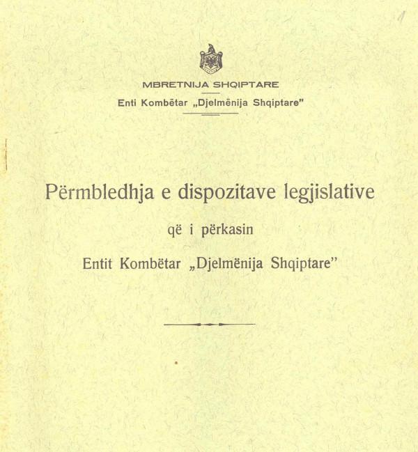 Ditëlindja e 91-të e Federatës