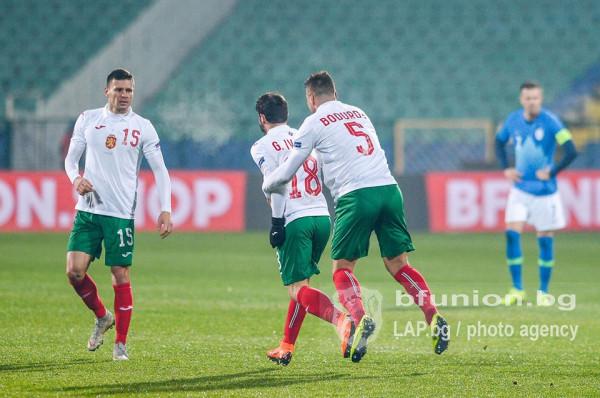 Lista e Bullgarisë për ndeshjet e shtatorit