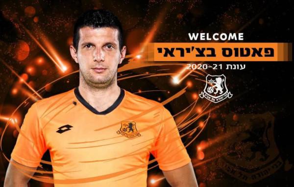 Fatos Beqiraj në elitën e futbollit izraelit