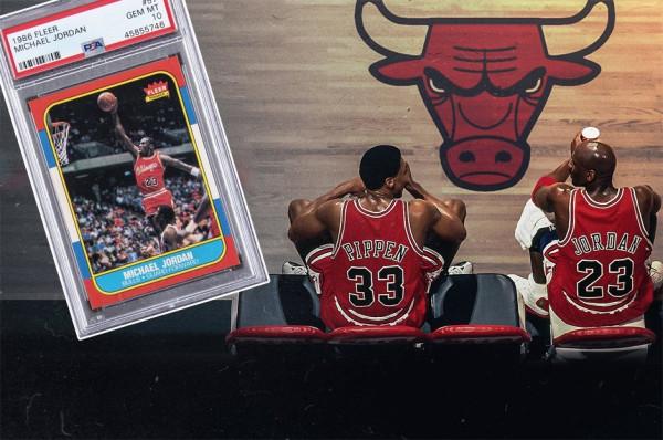 Edhe një rekord nga Michael Jordan