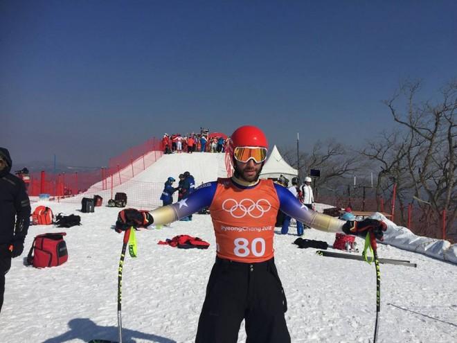 Ditari Olimpik Nr. 1