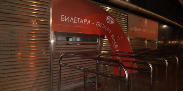 Thyhet biletaria në Shkup