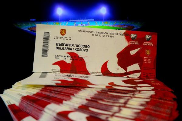 Dalin në shitje biletat për Bullgari-Kosovë