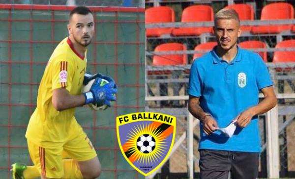 Ballkani godet me dy transfere të reja
