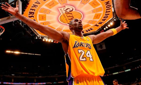 Pensionohen fanellat e Kobe Bryantit