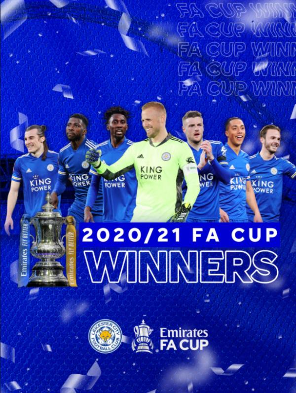 Pas 4 finaleve të humbura, Leicester fiton FA Cup