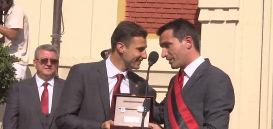 """Cana merr """"Çelësin e Tiranës"""""""