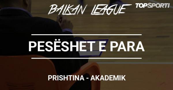 Pesëshet e para: Prishtina - Akademik