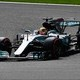 Hamilton në 'Pole Position', barazon Schumacherin